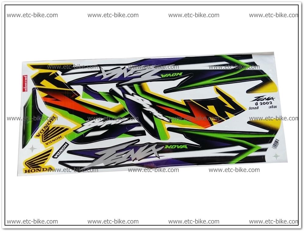 สติ๊กเกอร์ TENA-RS ปี 2002 ติดรถสีเหลือง