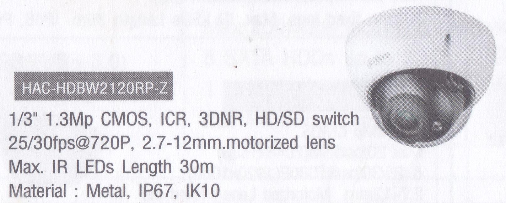HAC-HDBW2120RP-Z