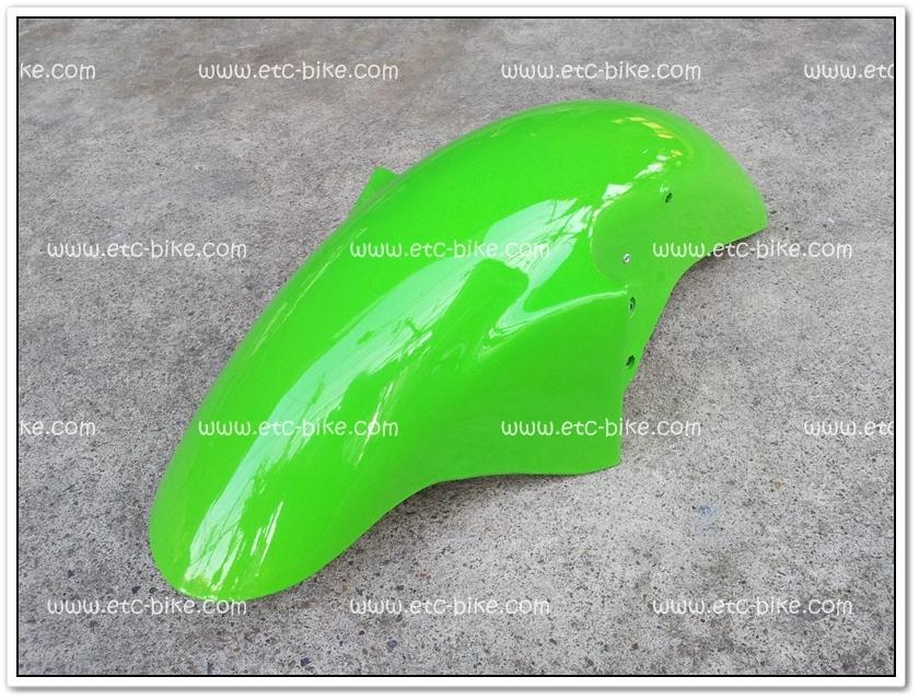 บังโคลนหน้า KR-R สีเขียวตอง
