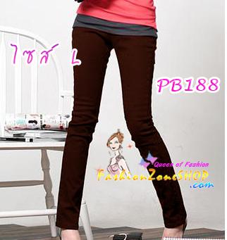 SKINNYฮิตฮอตแฟชั่นเกาหลีเก๋สุดๆ PB188 ClassicSkinny กางเกงสกินนี่ Skinny ผ้ายืดเนื้อหนา ผ้านิ่ม รุ่นนี้ทรงสวย ใส่สบาย ไม่มีไม่ได้แล้ว สีน้ำตาล L