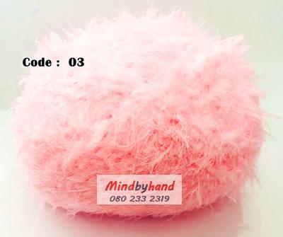 ไหมพรมปะการัง รหัสสี 03 สีชมพูอ่อน