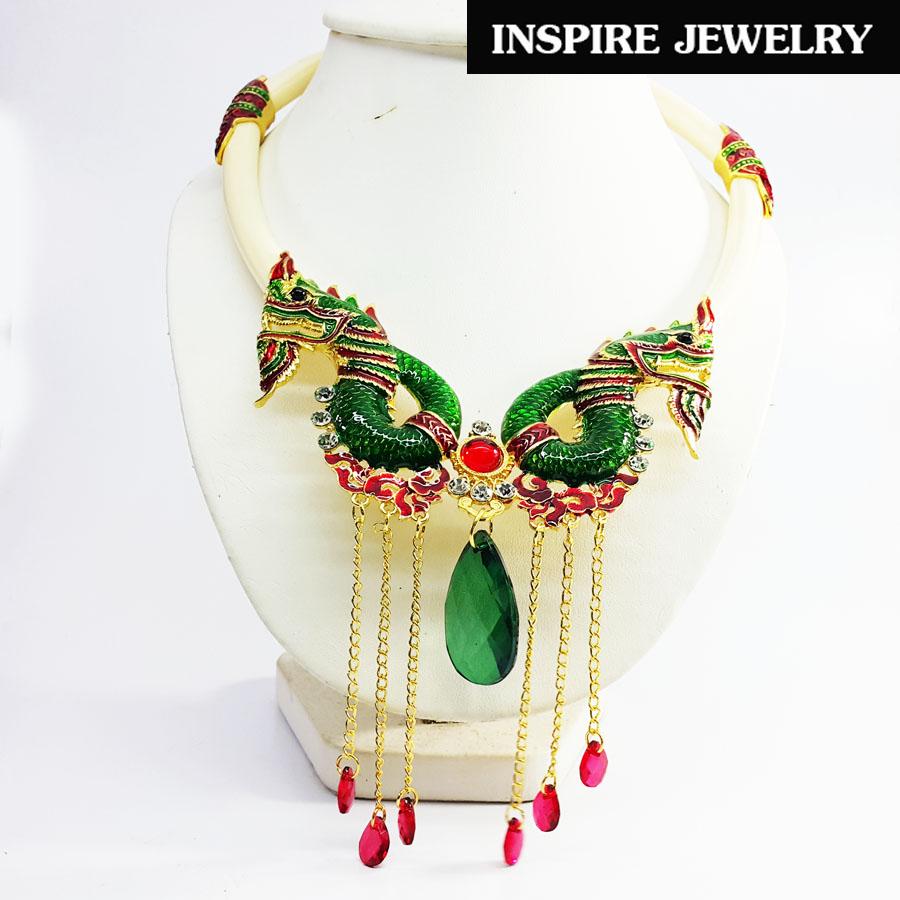 Inspire Jewelry โชคคอทำจากกระดูกช้าง หัวพญานาค และข้อต่อ ลงยาสวยงาม งานปราณีต