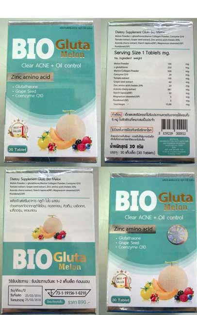 กลูต้าหน้าเด็ก Bio Gluta Melon Clear Acne Oil Control 1500mg.