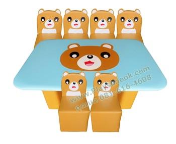 EVF-34 ชุดโต๊ะเก้าอี้ครอบครัวหมีน้อย