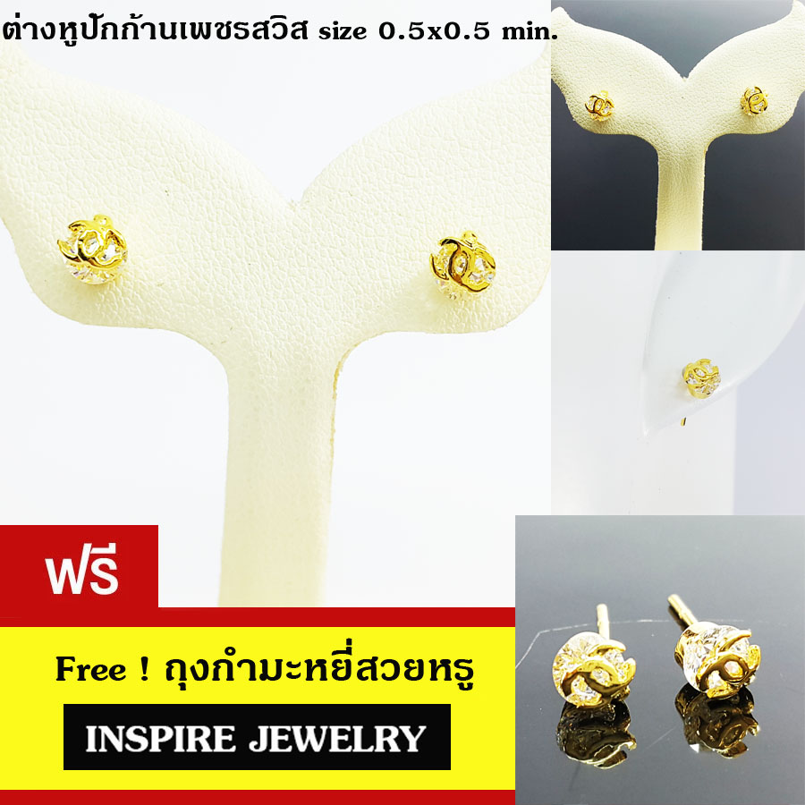 Inspire Jewelry ต่างหูเพชร white gold plated / gold plated