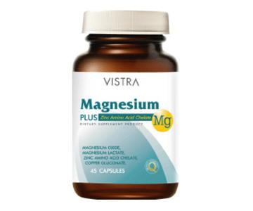 Vistra Magnesium Plus 45 แคปซูล สำหรับ ผู้มีความเครียดสูง เป็นไมเกรน มือเท้าชา หรือเป็นตะคริวบ่อย