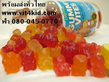 Gummy Vites เยลลี่หมี วิตามินรวม ขวดจัมโบ้ 275ชิ้น เพื่อเจริญเติบโตสมบูรณ์+พัฒนาการสมวัย,เจริญอาหาร,สุขภาพแข็งแรง (หมดค่ะ-ลูกค้าฟ้า โตหมดแล้ว ไม่เอามาเพิ่ม)