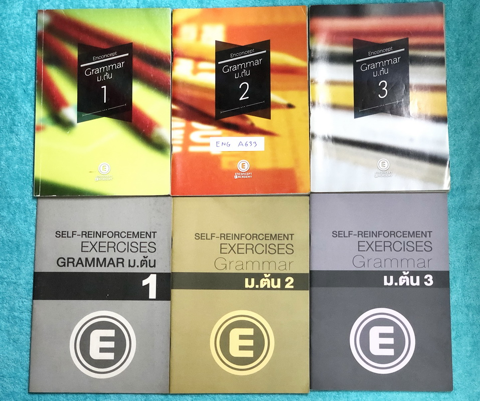 ►ครูพี่แนน Enconcept◄ ENG A633 ครบเซ็ท 6 เล่ม หนังสือกวดวิชาภาษาอังกฤษ Grammar ระดับชั้น ม.ต้น ในเซ็ทมีหนังสือเรียน 3 เล่ม ,หนังสือแบบฝึกหัด 3 เล่ม ในหนังสือเรียนจดครบเกือบทั้งเล่มทั้ง 3 เล่ม จดด้วยดินสอและปากกา ตั้งใจเรียน ในหนังสือเรียนทุกเล่มมี Tips &