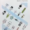 หนังสือครูพี่แนน Fundamental Book & Exercise