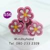 แท่ง Polymer Clay รูปดอกไม้ ลาย 556