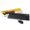 (2in1) USB Keyboard GIGABYTE (GK-KM6150) Black