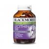 Blackmores Lecithin 1200mg 100 แคปซูล บำรุงสมองและเพิ่มความจำ ป้องกันโรคอัลไซเมอร์ ช่วยลดโคเลสเตอรอลในเส้นเลือด