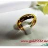 แหวนปอกมีด gold plated 0.5microns