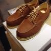 รองเท้าผู้ชาย | รองเท้าแฟชั่นชาย Tan Boat Shoes หนังชามัวร์ (หนังลูกวัวแท้)