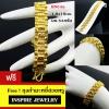 Inspire Jewelry สร้อยข้อมือทองทำซาติน น้ำหนัก 53กรัม ยาว 18cm.x1.8cm. งานทองไมครอน ชุบเศษทองคำแท้