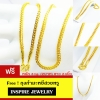 Inspire Jewelry สร้อยคอสี่เสา น้ำหนัก 2บาท งานทองไมครอน ชุบเศษทองคำแท้ ยาว 24 นิ้ว หนัก31 กรัม