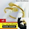 แบรนด์ Inspire Jewelry กำไลหินไหมทอง ชุบเศษทองคำแท้ 100% Gold plated bracelet