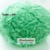 ไหมพรมปะการัง รหัสสี 08 สีเขียว