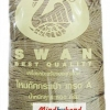 เชือกร่มดิ้นเงิน ตราหงส์ สวอน (ตราหงส์) 209 สีกากีเข้ม