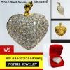 Inspire Jewelry จี้เพชรสวิสเจียเหลี่ยมมาคีรูปหัวใจ ฝังจิกงานจิวเวลลี่ gold plated หุ้มทองแท้ 100% ขนาด 3.5x4cm(ไม่รวมหัวจี้)