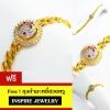 Inspire Jewelry สร้อยข้อมือเพชรหน้าแมว หุ้มทองแท้ 100%24k น้ำหนัก23กรัม งานทองไมครอน ชุบเศษทองคำแท้ ยาว 15x0.5cm., 16x0.5cm