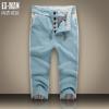 กางเกงผู้ชาย | กางเกงแฟชั่นผู้ชาย กางเกงขาสี่ส่วน แฟชั่นเกาหลี