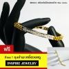 Inspire Jewelry สร้อยข้อมือเพชร ฝังล็อค งานจิวเวลลี่ หุ้มทองแท้ 100%24k งานนวัตกรรมเลเซอร์ ยาว 16cm.