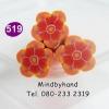 แท่ง Polymer Clay รูปดอกไม้ ลาย 519