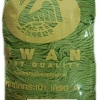 เชือกร่มดิ้นเงิน ตราหงส์ สวอน (ตราหงส์) 240 สีเตยเข้ม
