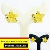 INSPIRE JEWELRY ต่างหูรูปดอกไม้ ขนาด 1.5x1.5cm.น่ารักมาก งานแบบร้านทอง หุ้มทองแท้ 24K 100%