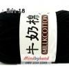ไหมพรม Milk Cotton กลุ่มเล็ก รหัสสี 18 Pure Black