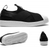 Adidas Original Superstar Slip On Black