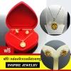 Inspire Jewelry ชุดเซ็ท3ชิ้น ต่างหูบุษราคัมพร้อมจี้บุษราคัมล้อมเพชร ขนาด 2x1.5cm. พร้อม สร้อยคอ2กษัติรย์ และกล่องกำมะหยี่ งานจิวเวลลี่ หุ้มเศษทองแท้ 100% ปราณีต งดงาม สวยหรู สำหรับใส่เอง มอบเป็นของขวัญ วันเกิด ปีใหม่ วาเลนไทน์