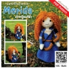 แพทเทิร์นตุ๊กตาถักเจ้าหญิงเมริด้า (Amigurumi Merida Pattern)