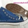 รองเท้าผ้าใบ Converse หุ้มข้อ size 36-44