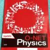 ►ออนดีมานด์◄ PHY A 119 หนังสือกวดวิชา ฟิสิกส์โอเน็ต O-Net สรุปเนื้อหาทั้งหมดเพื่อเตรียมสอบโอเน็ต มี Super map สูตรลัดเฉพาะของพี่โหน่งออนดีมานด์ หนังสือใหม่ไม่มีรอยขีดเขียน มีอัพเดทข้อสอบเพิ่มเติม ด้านหลังมีเฉลยของอาจารย์ครบทุกข้อ หนังสือเล่มหนาใหญ่