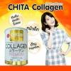Chita Collagen Premium Collagen ชิตะ คอลลาเจนเกรดพรีเมี่ยม บำรุงผิว บำรุงผม บำรุงเล็บ เสริมแคลเซี่ยม 180,000mg. (ส่งฟรี ลทบ. / ems. 50)