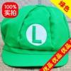 หมวก Luigi hat (สีเขียว)
