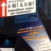 หนังสือสังคมครูป๊อป คลังมหาข้อสอบ A-NET & O-NET สังคมศึกษา ศาสนา และวัฒนธรรม พร้อมเฉลย