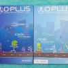 ►พี่โอ๋โอพลัส◄ SCI 207R หนังสือกวดวิชาคอร์สวิทยาศาสตร์ เล่ม 1,2 ครบเซ็ท กวดเข้มเข้าโรงเรียนมหิดลวิทยานุสรณ์ เล่ม 1 จดเยอะเกินครึ่งเล่ม มีเน้นจุดที่ออกสอบทุกปี เล่ม 2 มีจดบางหน้า // ทั้ง 2 เล่มมีสรุปเนื้อหาของอาจารย์สมบูรณ์ มีสูตรการคำนวณที่สำคัญในวิชาวิทย