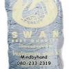 เชือกร่มดิ้นเงิน ตราหงส์ สวอน (ตราหงส์) 233 สีฟ้าคราม