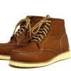 รองเท้าผู้ชาย | รองเท้าแฟชั่นชาย Tan Boots หนังชามัวร์ (หนังลูกวัวแท้)