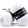 ไหมพรม Milk Cotton รหัสสี 01 White