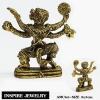 Inspire Jewelry บูชา หนุมานสี่กรแผลงฤทธิ์สยบกรุงลงกา หล่อทองเหลือง ขนาด 3x3cm. ทุกเทศกาล ปีใหม่ วันเกิด ของขวัญ ของฝาก วาเลนไทน์ แสดงความยินดี ห้องทำงาน ค้าขาย เจรจาการค้า พกติดตัว