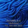 เชือกร่มสีพื้น รหัสสี 31 สีฟ้าเช้ม
