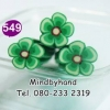 แท่ง Polymer Clay รูปดอกไม้ ลาย 549