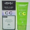 ฮอต บิวตี้ Skin Care Super to be Beautiful Girl C.C Cream SPF35 PA+++
