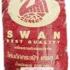 เชือกร่มดิ้นเงิน ตราหงส์ สวอน (ตราหงส์) 228 สีแดงเลือดนก