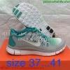 รองเท้าไนกี้ ฟรีรัน Nike Free 5.0 งานมิลเลอร์ ไซส์ 37-41