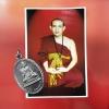 """""""ครูบาบุญชุ่ม"""" พระไทยที่ชาวพม่าบูชาทั้งประเทศ-องค์จิกมีทรงศรัทธา พร้อมภาพสี่สี และเชือกไหมญี่ปุ่น"""